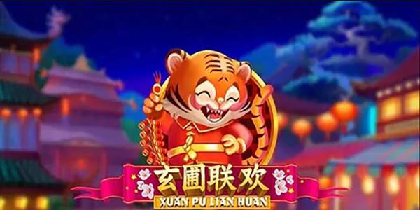เกมสล็อตใหม่มาแรง Xuan Pu Lian Huan